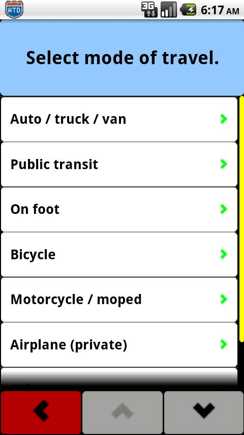 GPS-ATD Survey - screenshot
