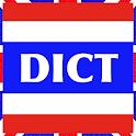 THAI DICT :) icon