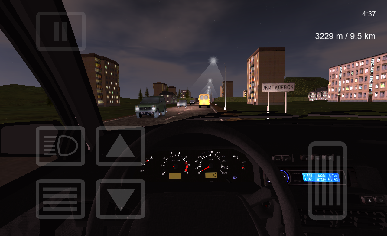 Screenshots of Voyage 2: Russian Roads for iPhone