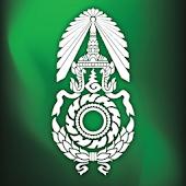 Army Public Relations