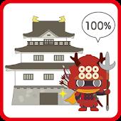 Battery Widget for Yukimura