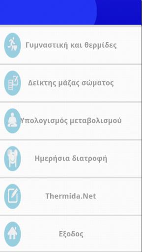 Thermida.net ΒΕΤΑ