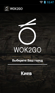 WOK2GO screenshot 0