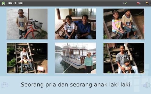 L-Lingo 学习印尼语