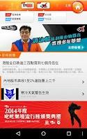 Screenshot of Hong Kong Toolbar