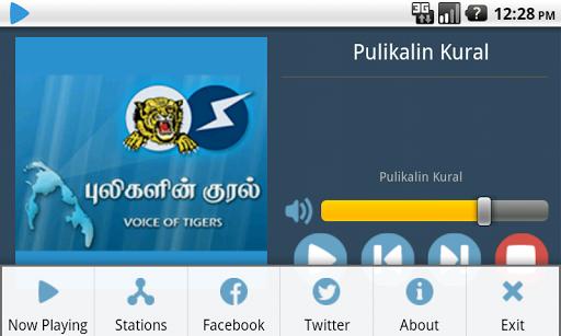 【免費媒體與影片App】Pulikalinkural-APP點子