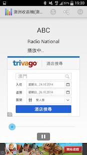 玩免費音樂APP|下載Australia Radio Stations app不用錢|硬是要APP