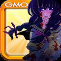 無料脱出ゲーム:鬼が哭く島~悪夢の少女~ by GMO