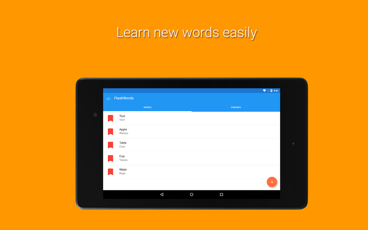 FlashWords — language learning- screenshot