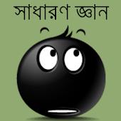 Penal Code of Bangladesh