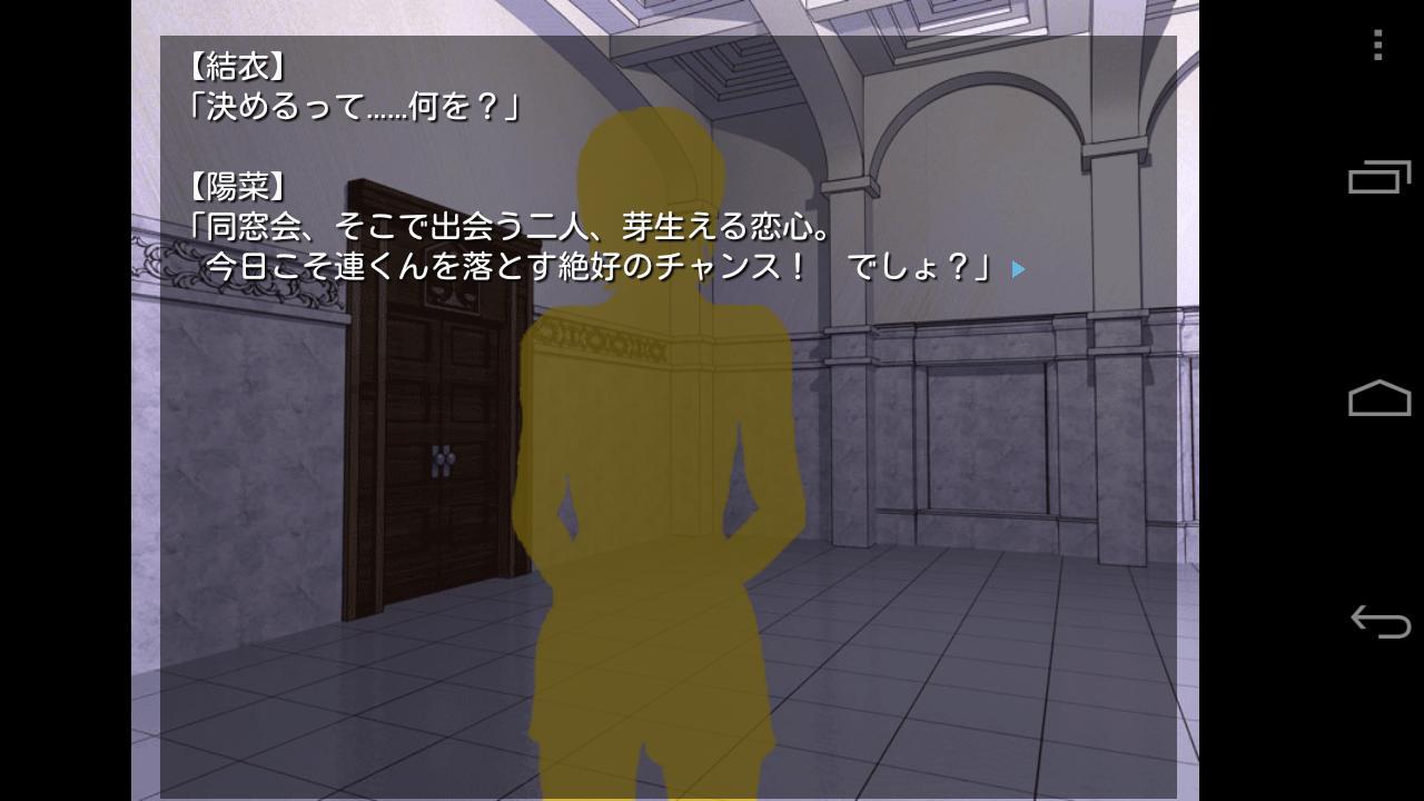 Almight- screenshot