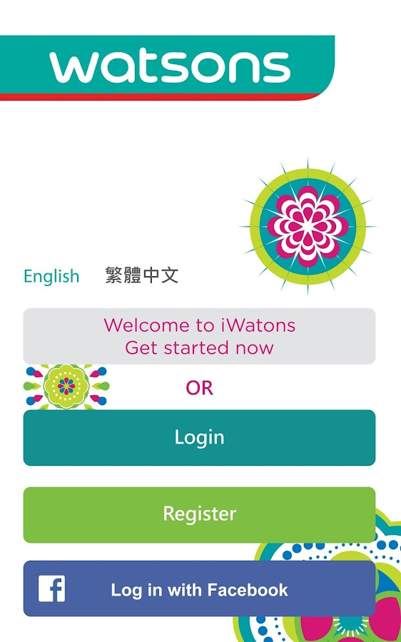 Watsons HK - iWatsons - screenshot
