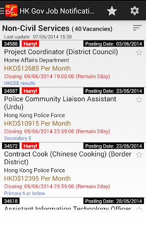 HK Gov Job Notification (政府工) 8.0 screenshot 805597