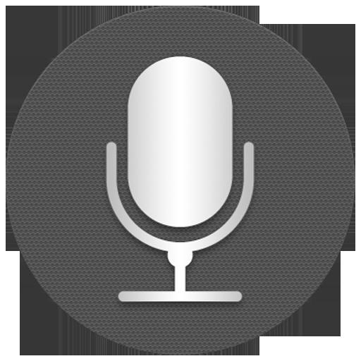生产应用のシンプルなボイスレコーダー LOGO-記事Game