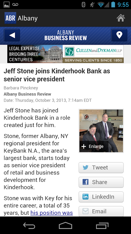 Albany Business Review- screenshot