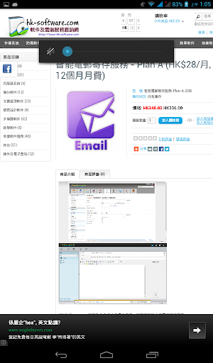 【免費程式庫與試用程式App】軟件及雲端服務直銷網-APP點子