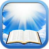 Greek Holy Bible