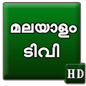 Gulf Malayalam TV HD
