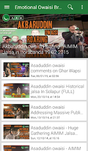 AIMIM screenshot 5