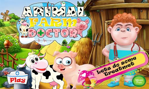 農場動物醫生遊戲