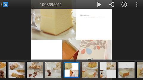 DS photo Screenshot 3