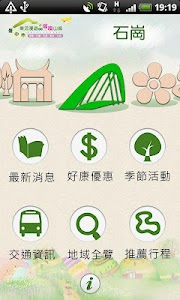 Taichung City Broadwood roamin screenshot 1