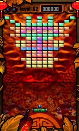 Break the Bricks 2.8 screenshot 8800