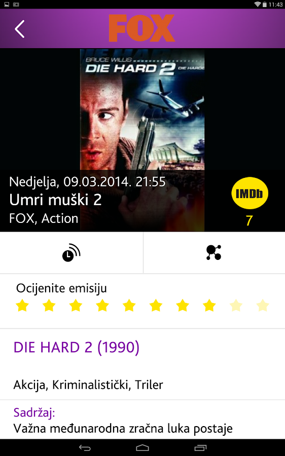 TvProfil (replaces TVDroid) - screenshot