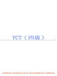 YCT-IV - náhled