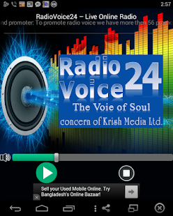 RadioVoice24- screenshot thumbnail
