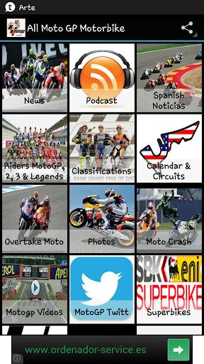 所有的摩托GP摩托車