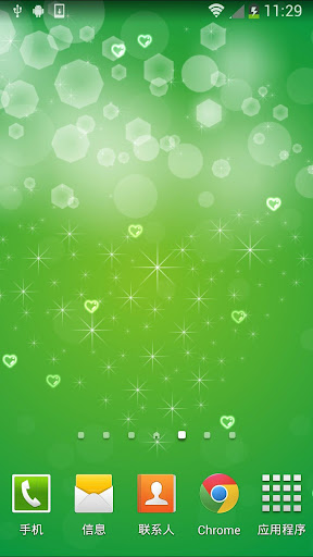 新年爱心动态壁纸|玩個人化App免費|玩APPs