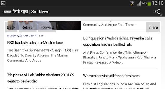 सिर्फ़ न्यूज़ Sirf News