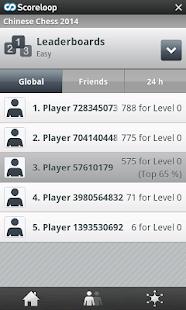 玩免費棋類遊戲APP|下載中國象棋 app不用錢|硬是要APP