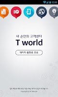 Screenshot of 모바일 T world
