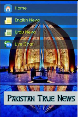 【免費新聞App】Pakistan True News-APP點子