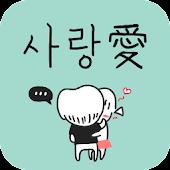 사랑애(채팅어플/소셜데이팅/연애/데이트/미팅/소개팅)
