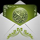 Islamic Messaging Pro icon