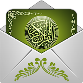 Islamic Messaging Pro