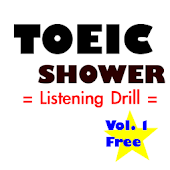 TOEIC SHOWER FREE