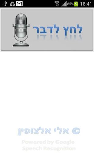 Chromium Portable 47.0.2491.0 免安裝中文版 - Google瀏覽器的實驗版 (包含32及64位元版 ...- 免費軟體下載