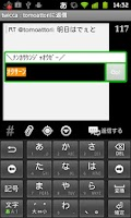 Screenshot of \オクサーン/ for twicca