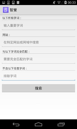 TomTom MySports on the App Store - iTunes - Apple