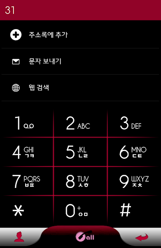 exDialer Theme - SSB Red