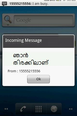 Malayalam SMS- screenshot