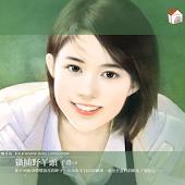 Tro Choi Nguy Hiem: TATT FULL