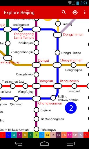 北京地铁地图 Explore Beijing