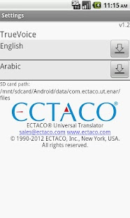 English - Arabic Translator - screenshot thumbnail