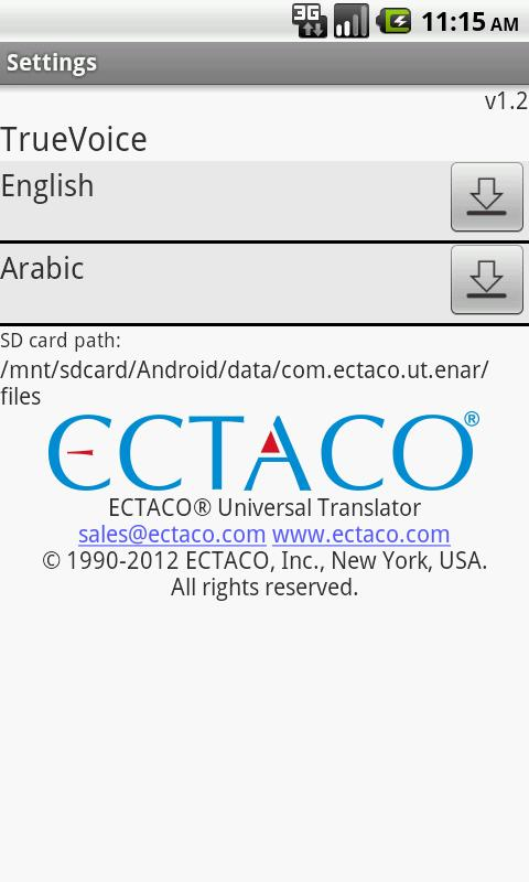 English - Arabic Translator - screenshot