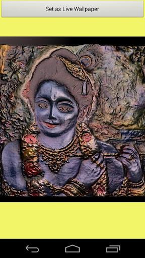 Shri Krishan Emboss Paintings